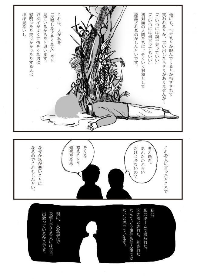 4_20170129163520096.jpg