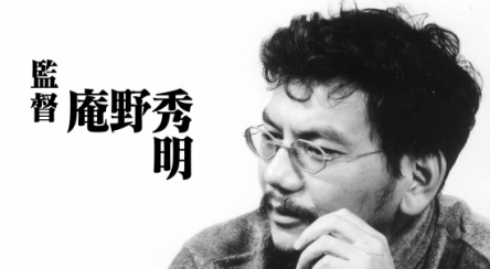 庵野秀明、ヱヴァ新劇場版の次回作ついて「頑張っています。分からないです」 ← わからないって何だよwwww