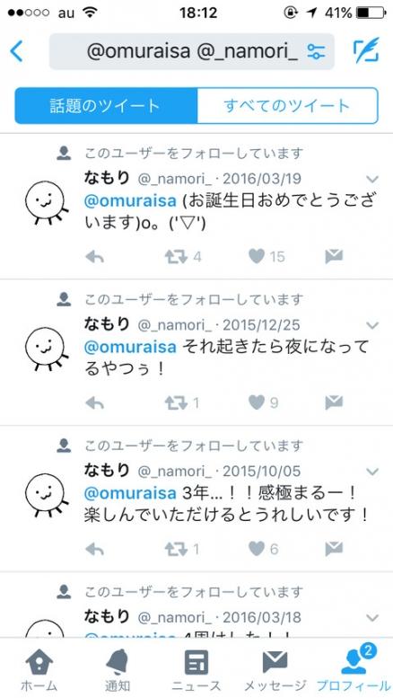5_201701100733592af.jpg