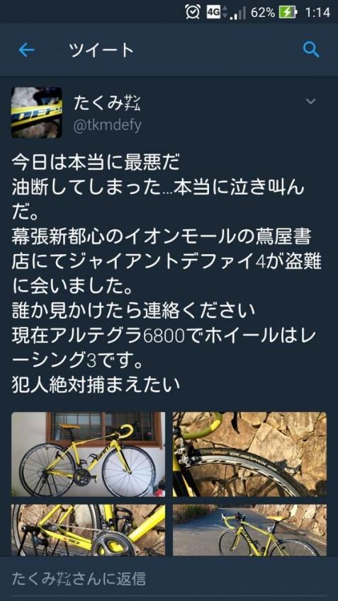 5_20170116154739115.jpg