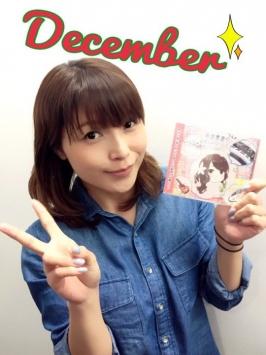 【朗報】声優の新田恵海さん、痩せてますます美人に!!