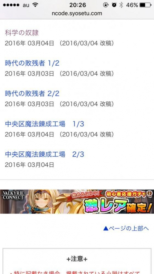 7_20170202065123a92.jpg