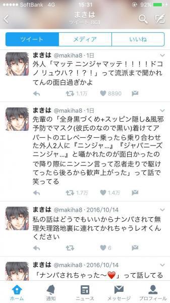 8_20161211200941728.jpg