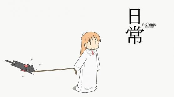 """メディア「日本アニメは、どこに気を遣っているのか・・・それは日本のアニメ作品に多く見られる""""日常的""""なシーン」"""