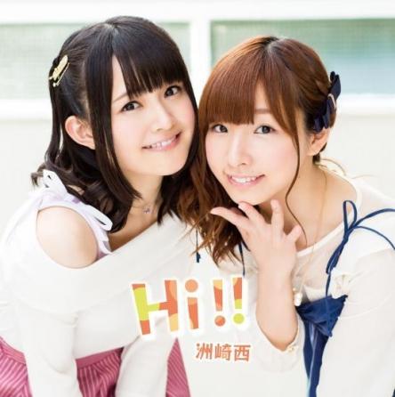 声優の洲崎綾さんと西明日香さんがまじでキスしててワロタwwww