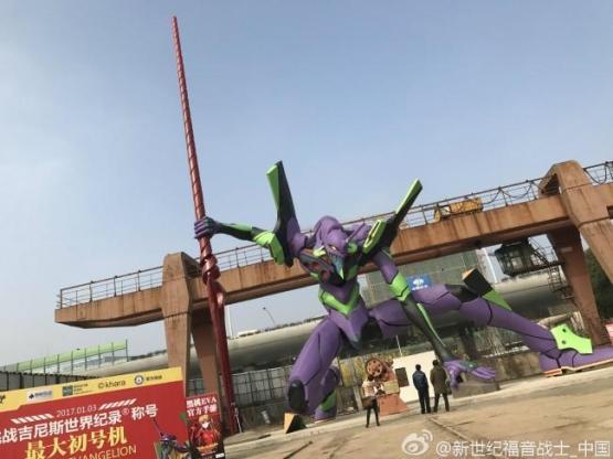 中国上海に高さ25mのエヴァ初号機が立つ!!かっけえええええええええ