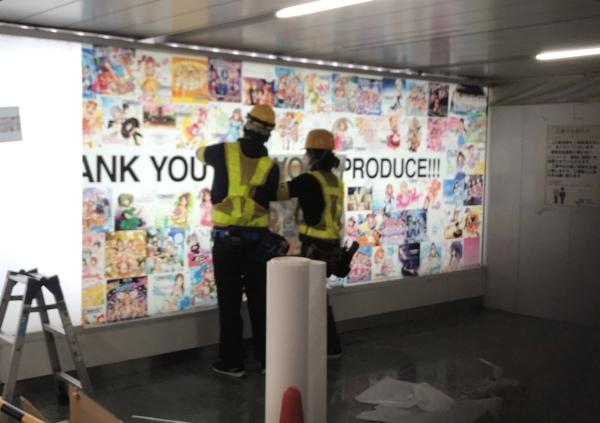 『デレマス』また新宿駅に広告がたくさん出るぞ!! 3月にシンデレラガールズのCDが3タイトル発売決定!!