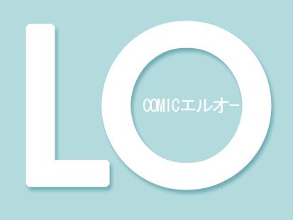 Comic_LO_magazine.png