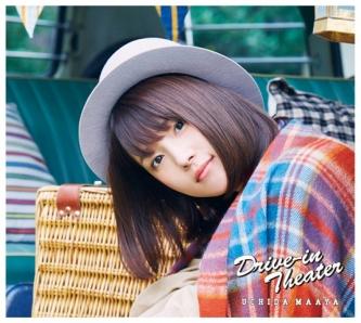 声優・内田真礼さん、台湾で大人気!! 圧倒的じゃないか・・・・