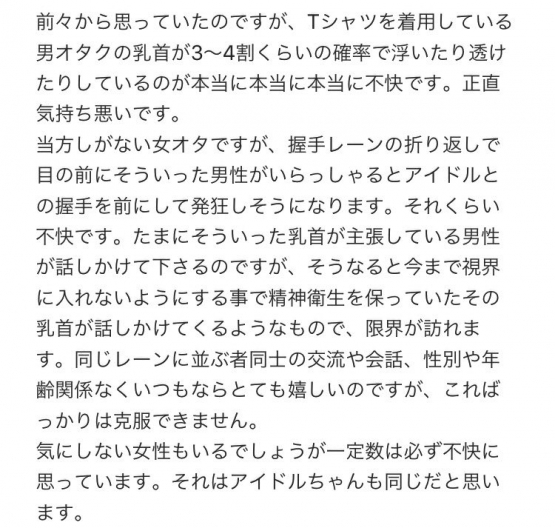 CyC6gG8UoAEH_qd.jpg
