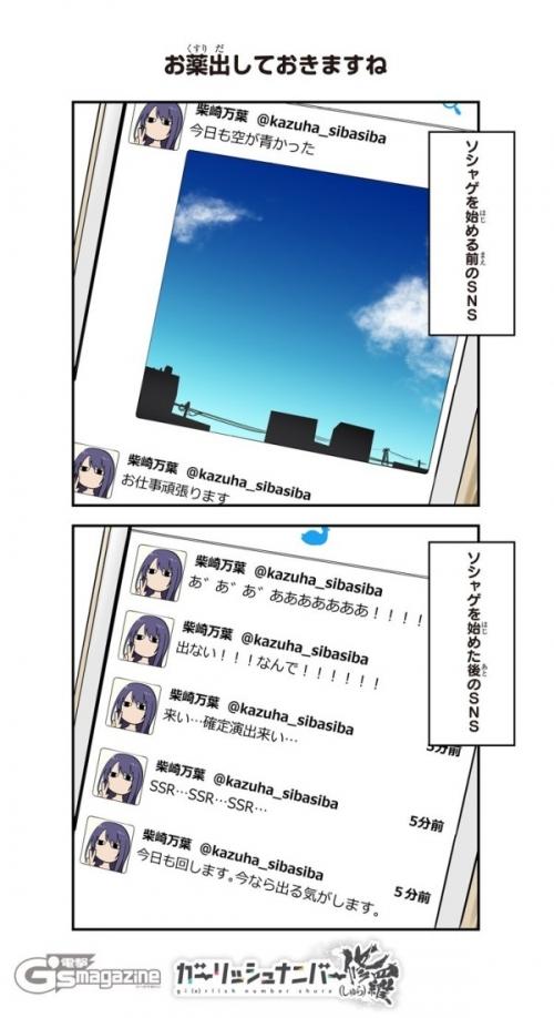 GLS_honbun17.jpg
