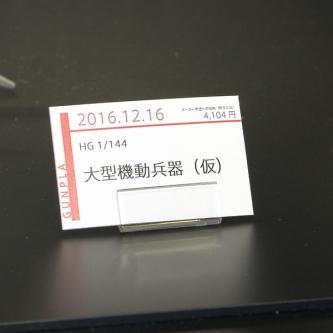 a817e93f-s.jpg
