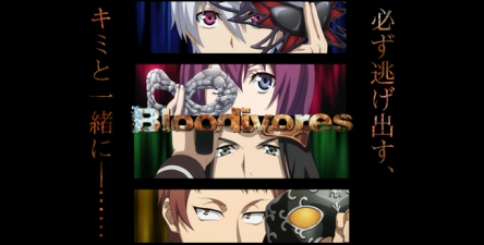 bloodivores-anime-ic.png