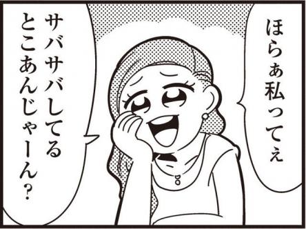 d51d19c6.jpg