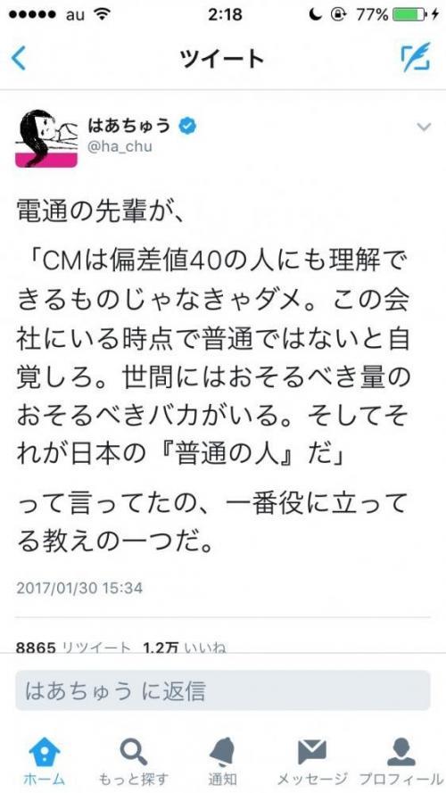 g1QnTW2s.jpg