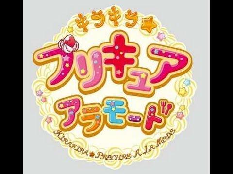 次にプリキュア『キラキラ☆プリキュア アラモード』変身前の姿も判明!!やっぱりおジャ魔女っぽいな