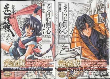 和月伸宏「敵を倒してヤッターという展開が苦手。善悪をこっちが決めるのは違う気がする」 尾田聞いてるか?