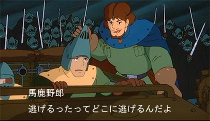 地震だあああああああああ!!NHK「福島県民、すぐにげて!!3Mの津波がくるぞ!!!」