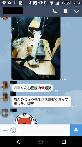 l_1610_c13.jpg