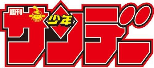 news_large_sunday-logo_2017010314150367d.jpg