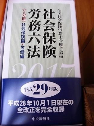CIMG9272.jpg
