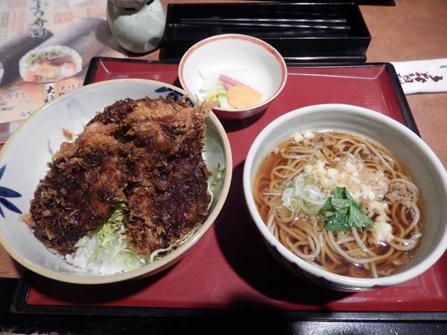 坂東太郎20170123003