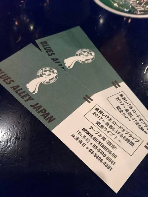 BLUES ALLEY JAPAN20170129010