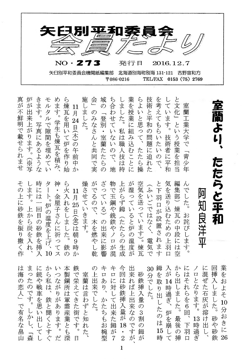 tayori273 1