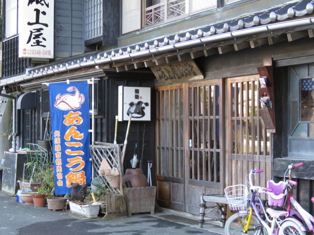yado_S20161230.jpg