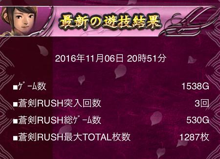 2016.1106.18