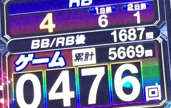 2016.1113.57
