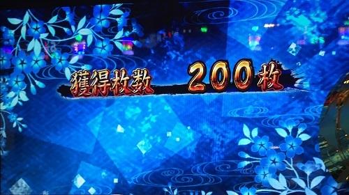 2016.1204.2