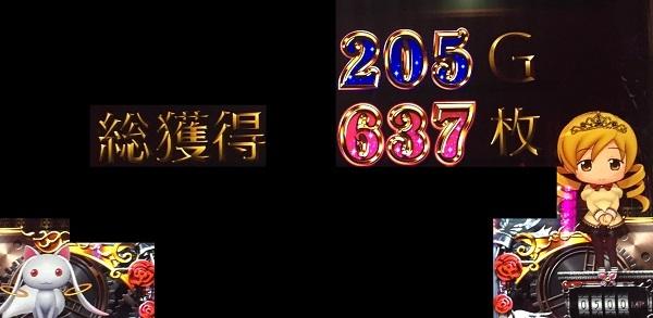 2017.0121.7