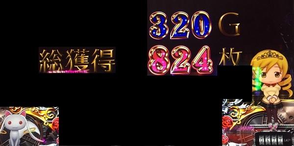 2017.0121.10