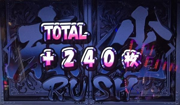 2017.0129.25
