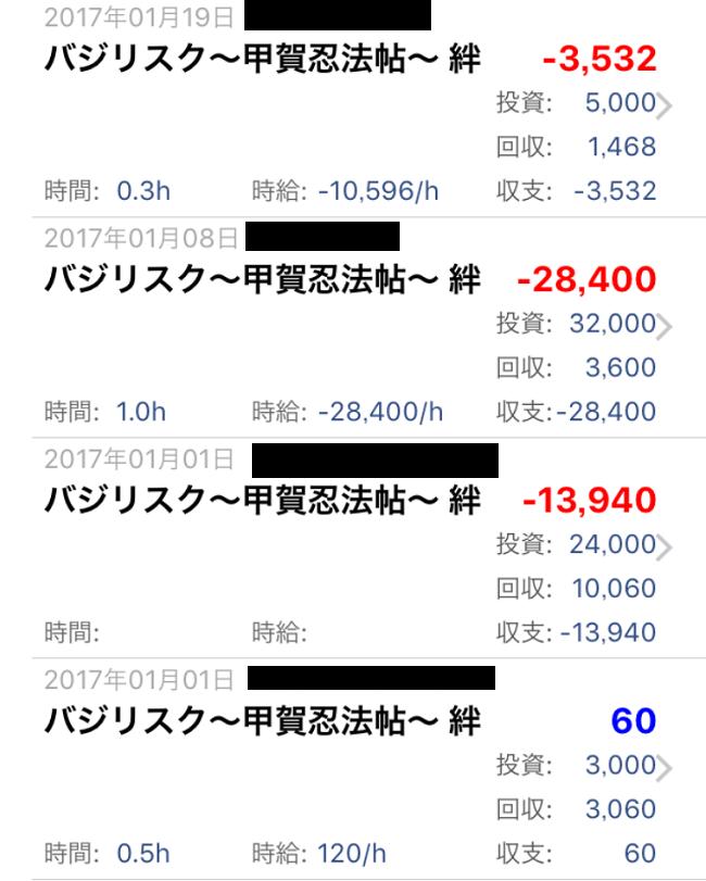 2017.まとめ3.k