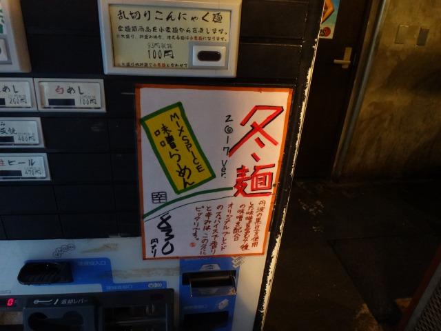 s-DSC01035.jpg