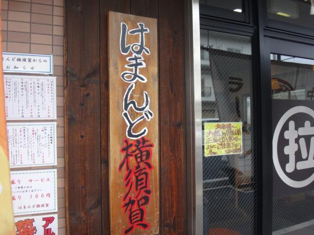 s-DSC01147.jpg