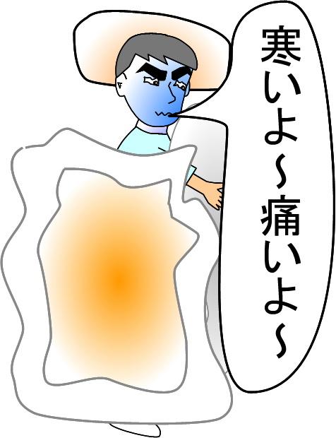 samuiyo.jpg