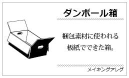 20170101223551fd5.jpg
