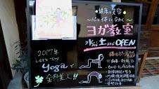 2月の看板☆