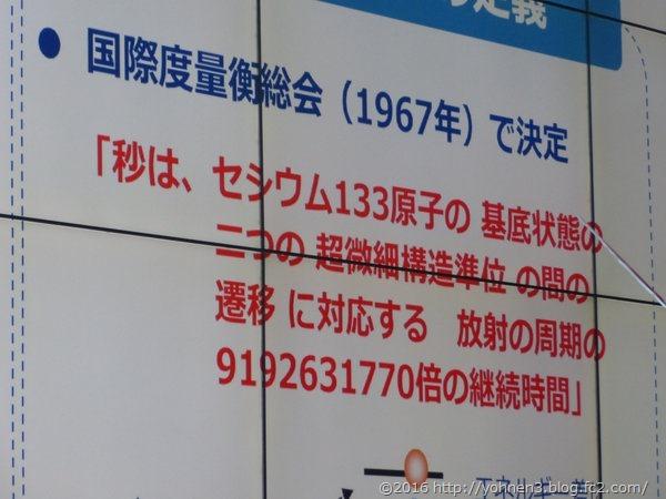 P1030535