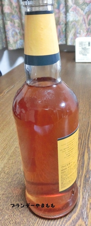 008山桃酒1