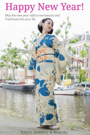 happy new year kimono