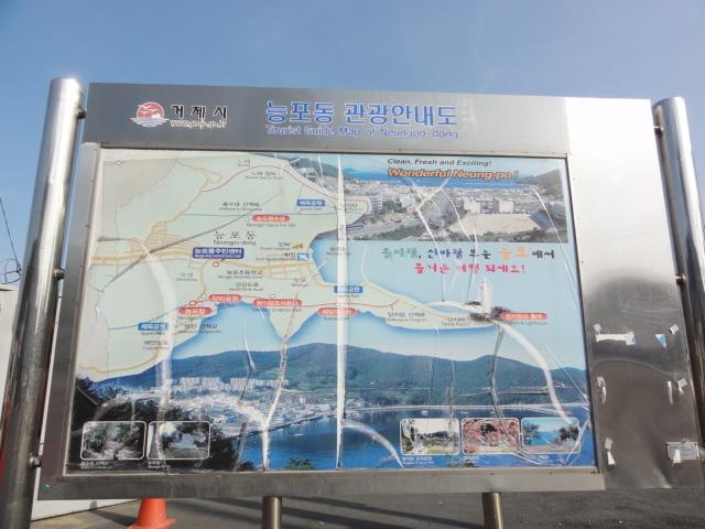 2016年12月24日 巨済島 バスターミナルの地図