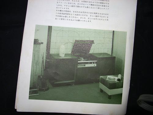 DSCN7584_5020X375.jpg