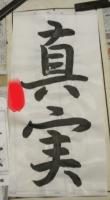 IMG_0018 - コピー