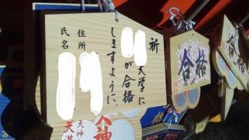 2017011111590002 - コピー