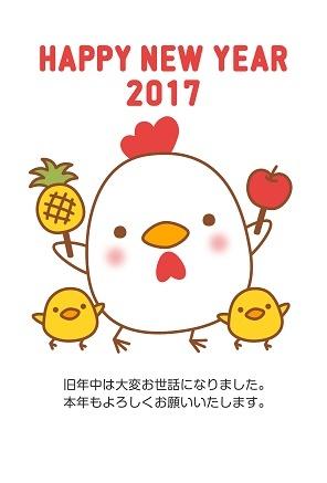 tori2017.jpg