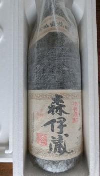 CIMG5541 (199x350)